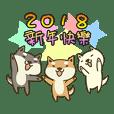 Shiba Inu (Shiba-Dog) Little Butt 9
