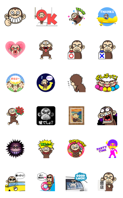 Funny Monkey Moving Backgrounds