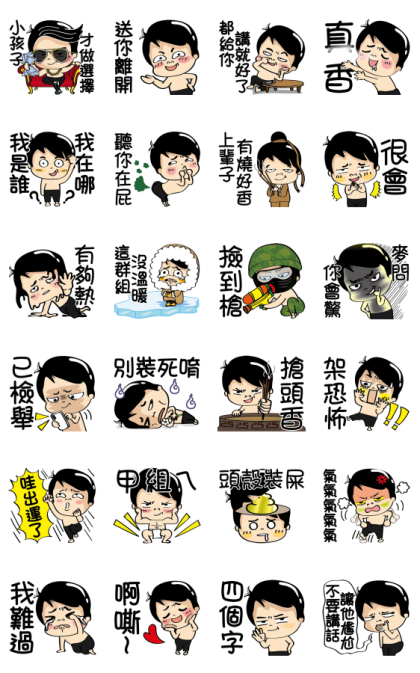 Siao He-Effect Foolish Stickers