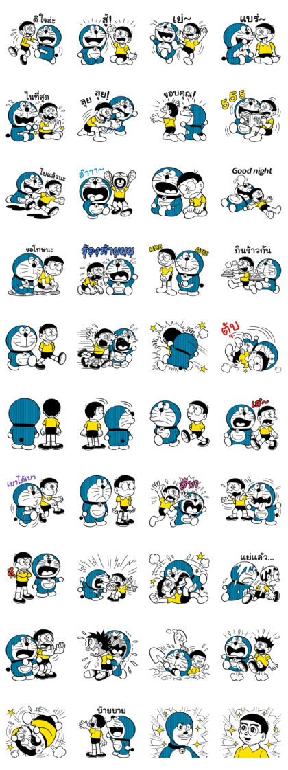 Doraemon Stickers (On-Naji!)
