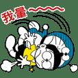 哆啦A夢(On-Naji!)貼圖