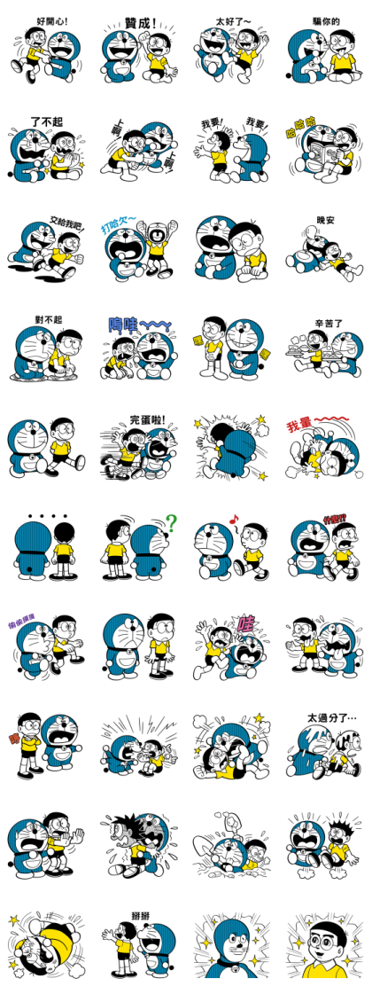 Doraemon Stickers (On-Naji!)