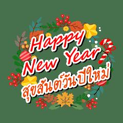 Happy New Year Everyone 45