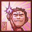 DaoHui sticker