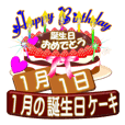 January birthday cake Sticker-003