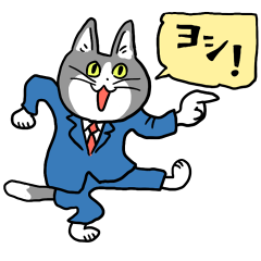 Workcats × LINE Securities