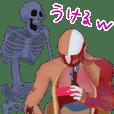 放課後ミッドナイターズ vol.6(動くやつ)