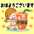 Sticker for exclusive use of Ryoko 2