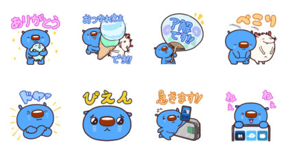 Aomaru, Mizuho's blue wombat 5.