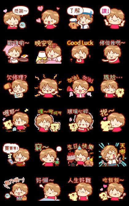 SANA~16 Effect Stickers