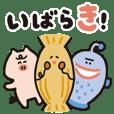 Ibaraki threesome