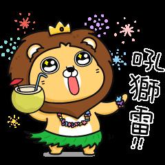 Lionjiang