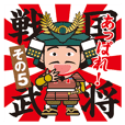 Sengoku Busho/Samurai Stickers -Vol.5-