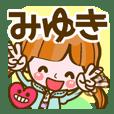 Cute Girl Miyuki