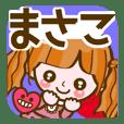 Cute Girl Masako