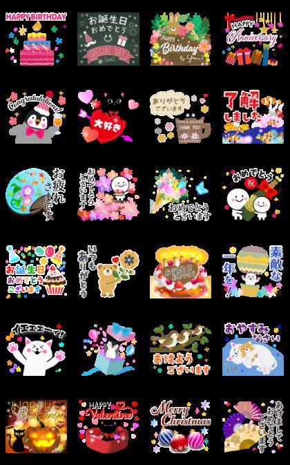 Celebratory Moving Background Stickers