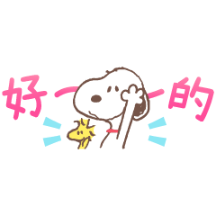 Snoopy Small Stickers