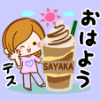 Sticker for exclusive use of Sayaka 2