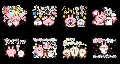 Many many thanks! By kanahei