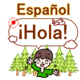 Spanish greeting set! BOY!