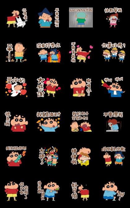 Crayon Shinchan: The Lovely Friendship