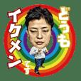Busaiku Kiguchi