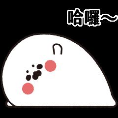 無所事事小海豹 動態貼圖(1)