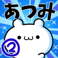 To Atsumi. Ver.2