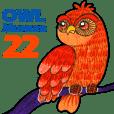 フクロウ 博物館 22
