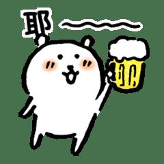 對自己吐槽的白熊(動)3