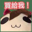 SAN SIAU doll