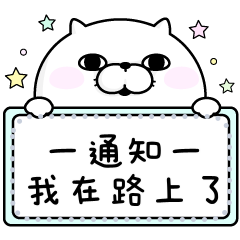 YOSISTAMP Cat 100% Message Stickers