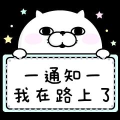 YOSISTAMP-貓貓100%訊息貼圖
