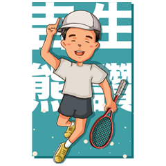 Tennis Player Jason Jung Sound Stickers
