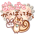 Adult cute Sticker warm
