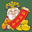 Fu De Gong wish you a Happy New Year