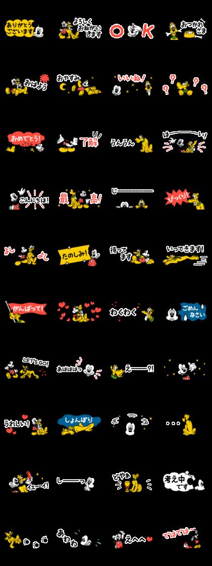 Mickey & Pluto Small Stickers