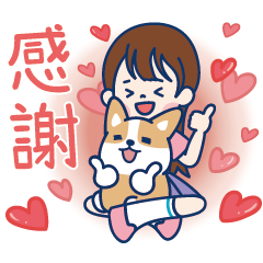 Millie & Jack fall in love × Shiba Says