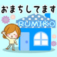 Sticker for exclusive use of Rumiko