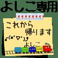 Yoshiko memo paper