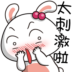 潑潑猴與嬌嬌兔1-吐槽嗆人最佳利器篇