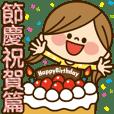 Kawashufu [Event Happy]ZH