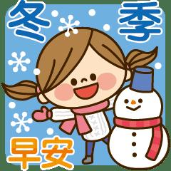 Kawashufu【冬季篇】