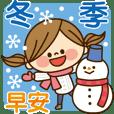 Kawashufu [winter]ZH