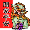 Chinese New Year greetings language