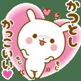 Sticker to send feelings to Katsutoshi