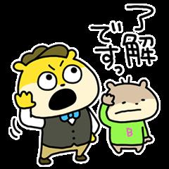 Konezumi×LINE OpenChat