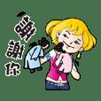 Ms. Chiao