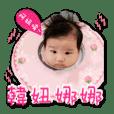 Korea baby NaNa nappy daily