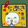 Sticker of the honorific of [Chiaki]!